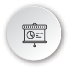 Vebego secure SAP data copy solution9